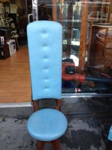 blue straight chair